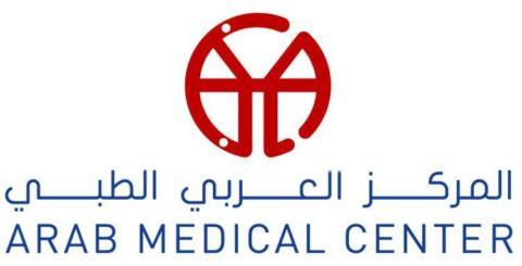 المركز الطبي العربي - الاردن